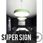 http://www.hotelvilagitas.hu/files/image/lampicsek/supersign3.png